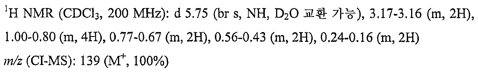 Figure 112007055602908-pct00296