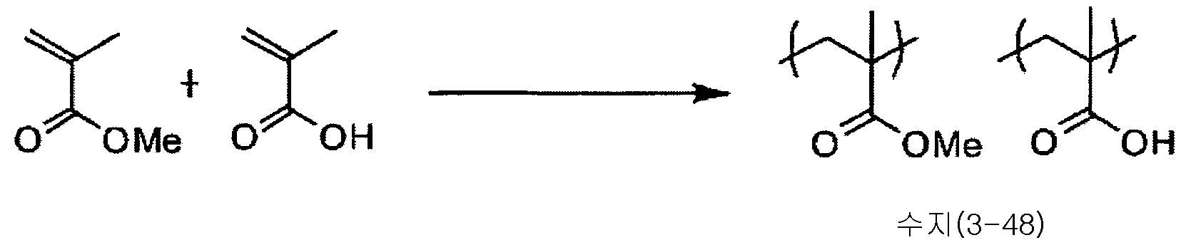 Figure 112012046241217-pct00084