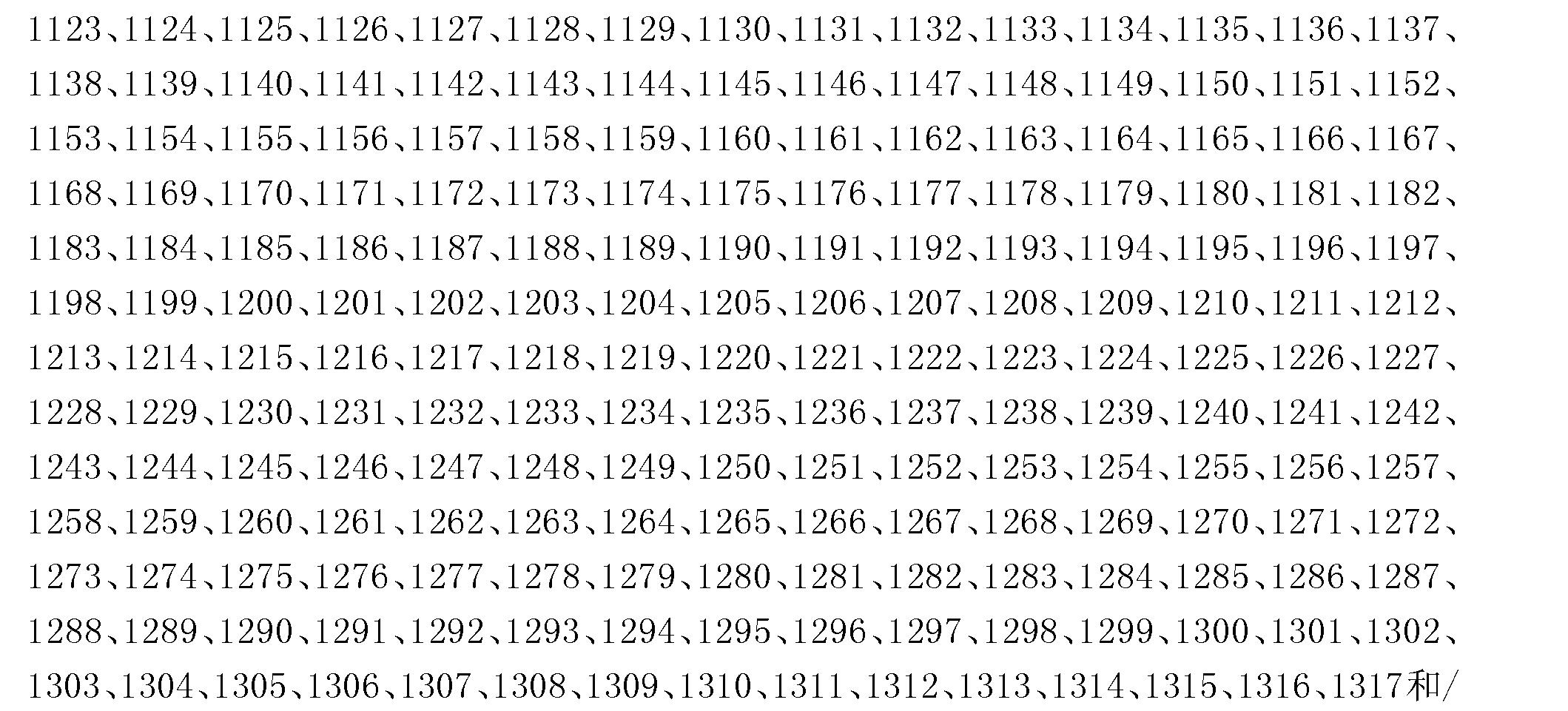 Figure CN103458920BD00481