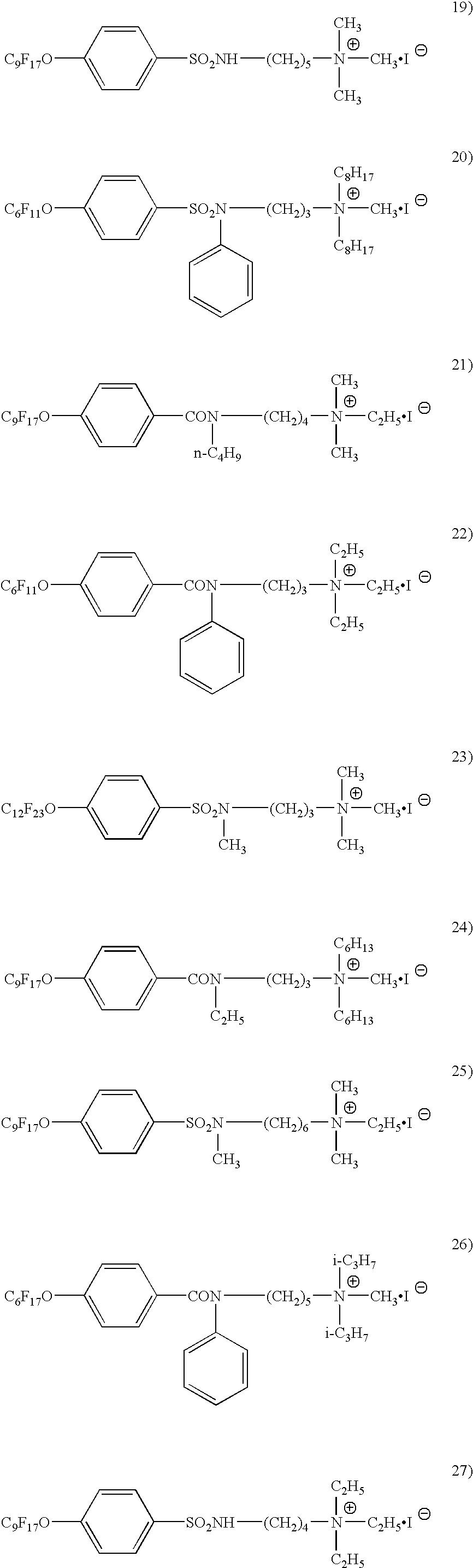 Figure US20050003288A1-20050106-C00005