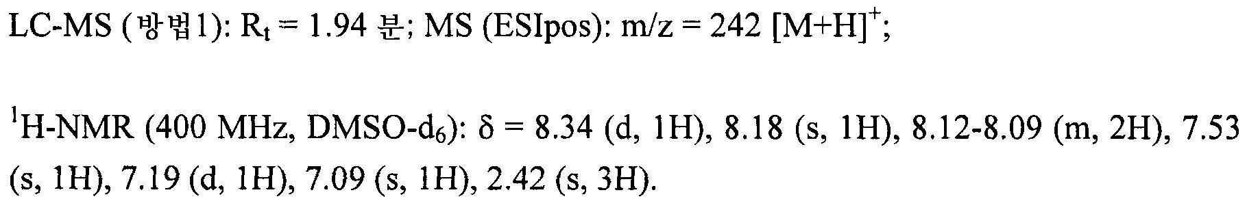 Figure 112009031182761-PCT00129
