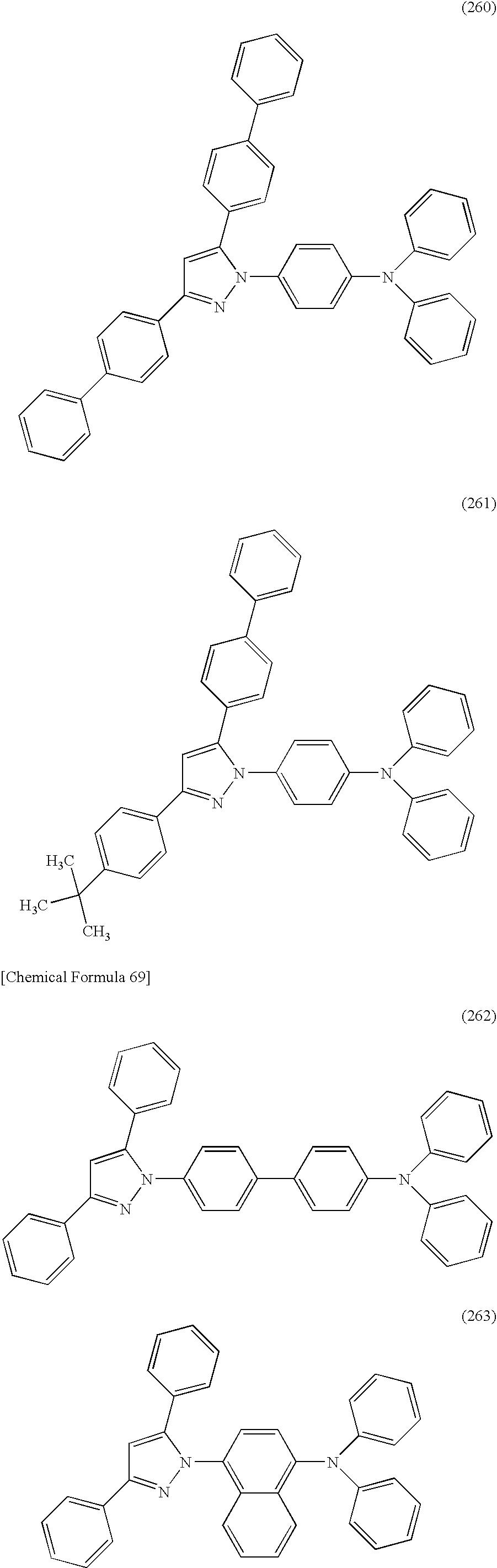 Figure US08551625-20131008-C00086