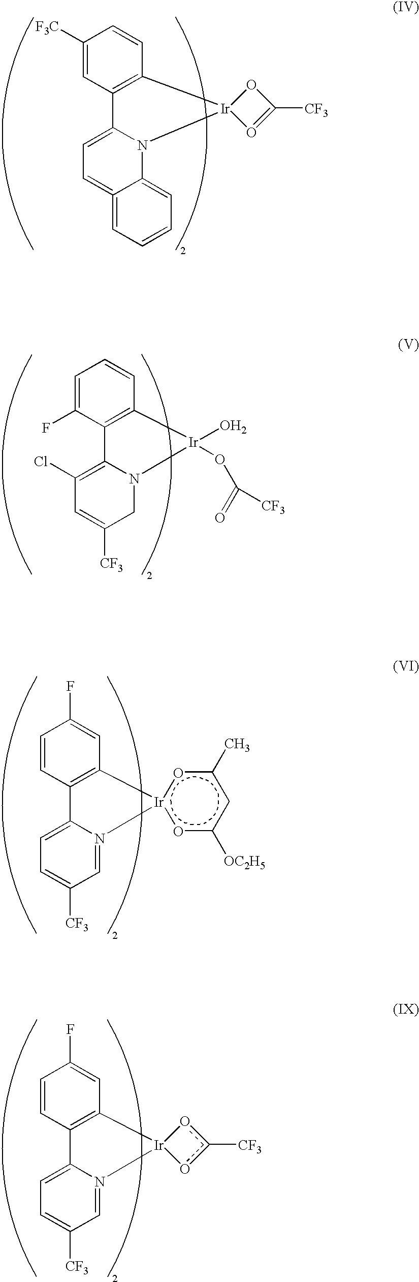 Figure US20020121638A1-20020905-C00013