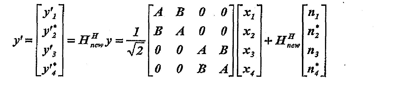 Figure CN1969522BD00224