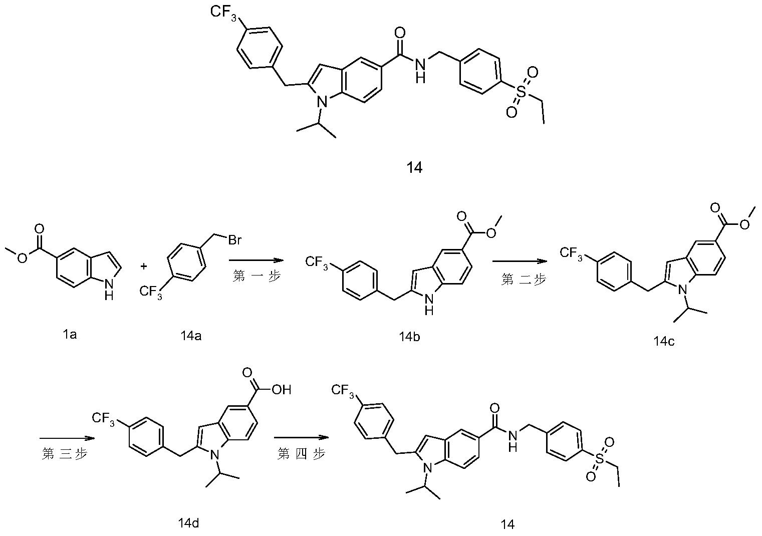 Figure PCTCN2017077114-appb-000062