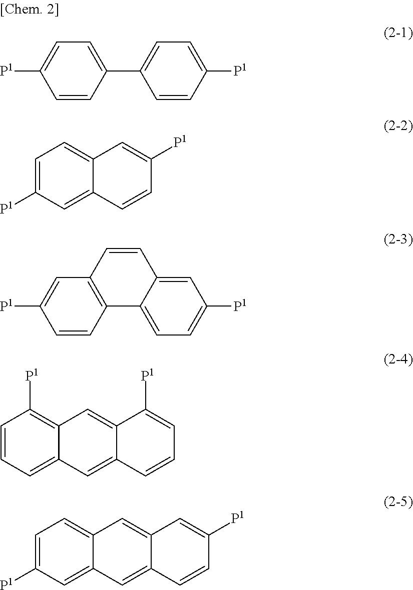 Figure US09417482-20160816-C00001