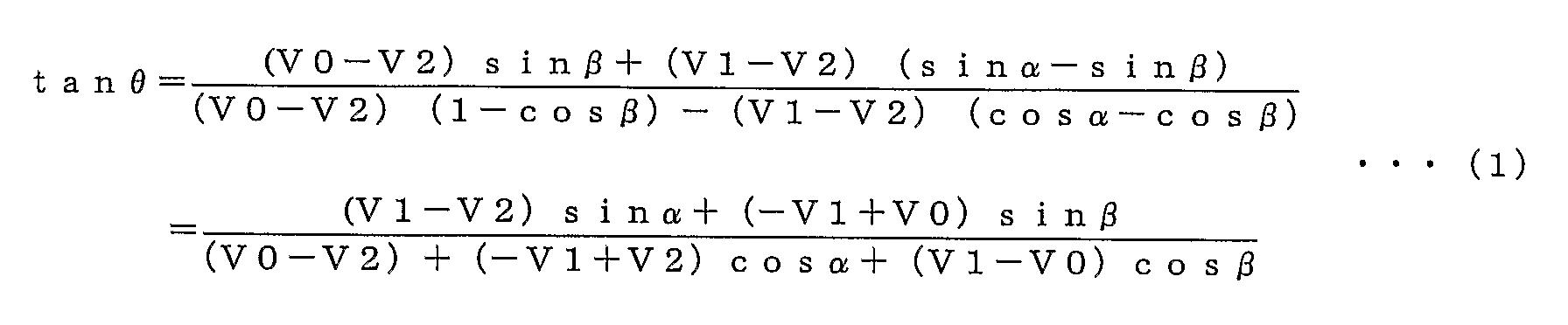 Figure 112004020116187-pct00001