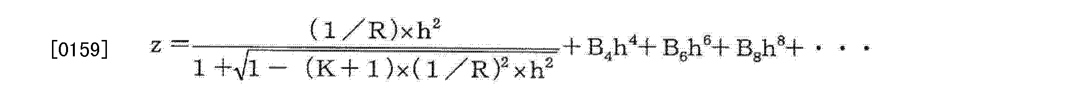 Figure CN103293674AD00162