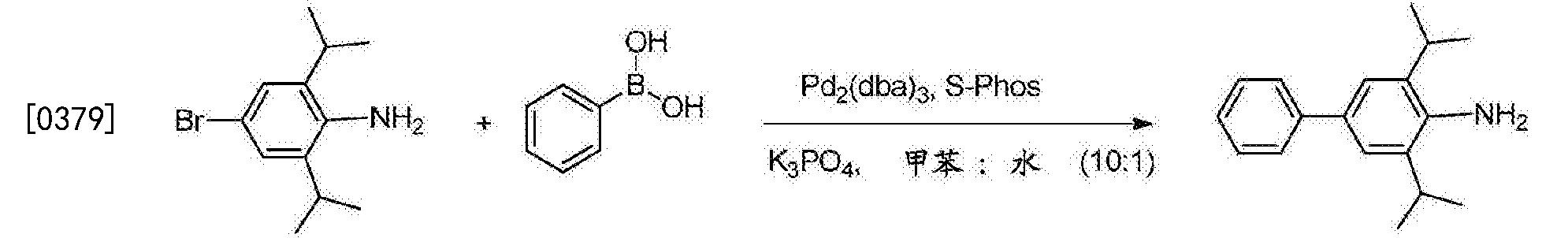 Figure CN106749425AD01332
