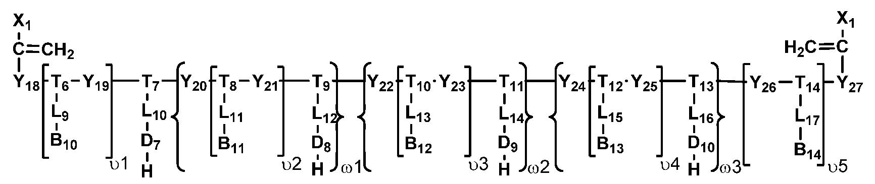 Figure 112015040048466-pct00041