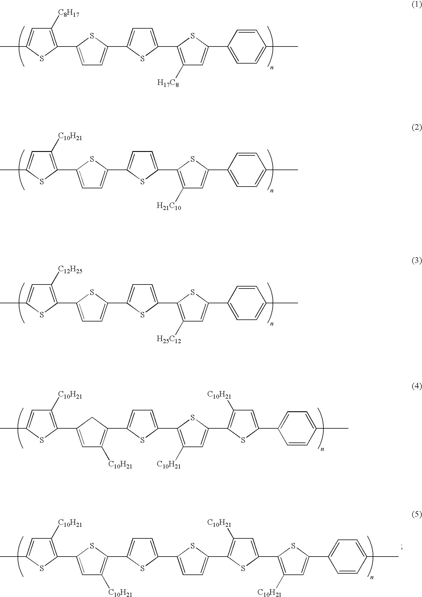 Figure US07781564-20100824-C00009