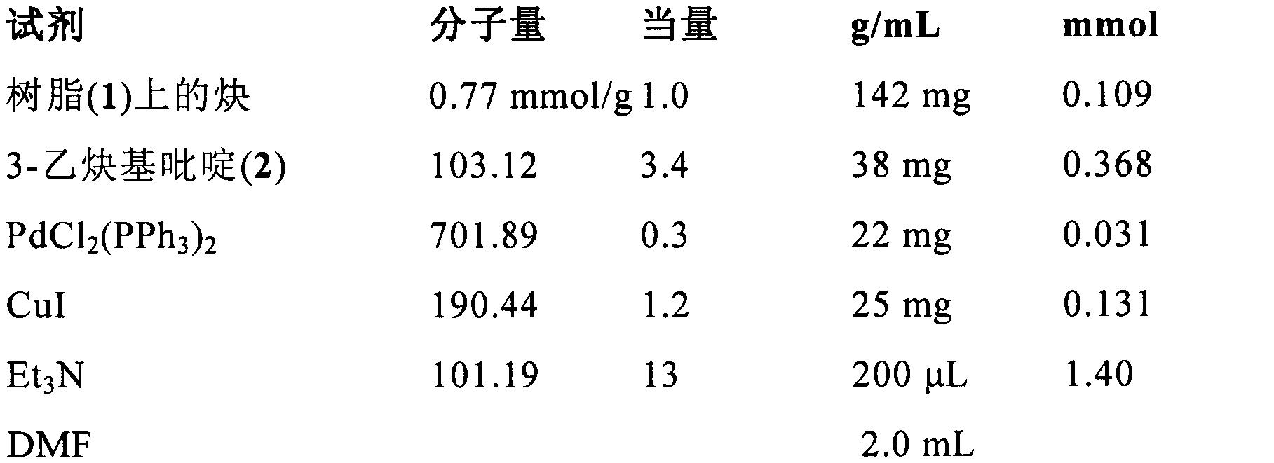 Figure CN102267924AD01082