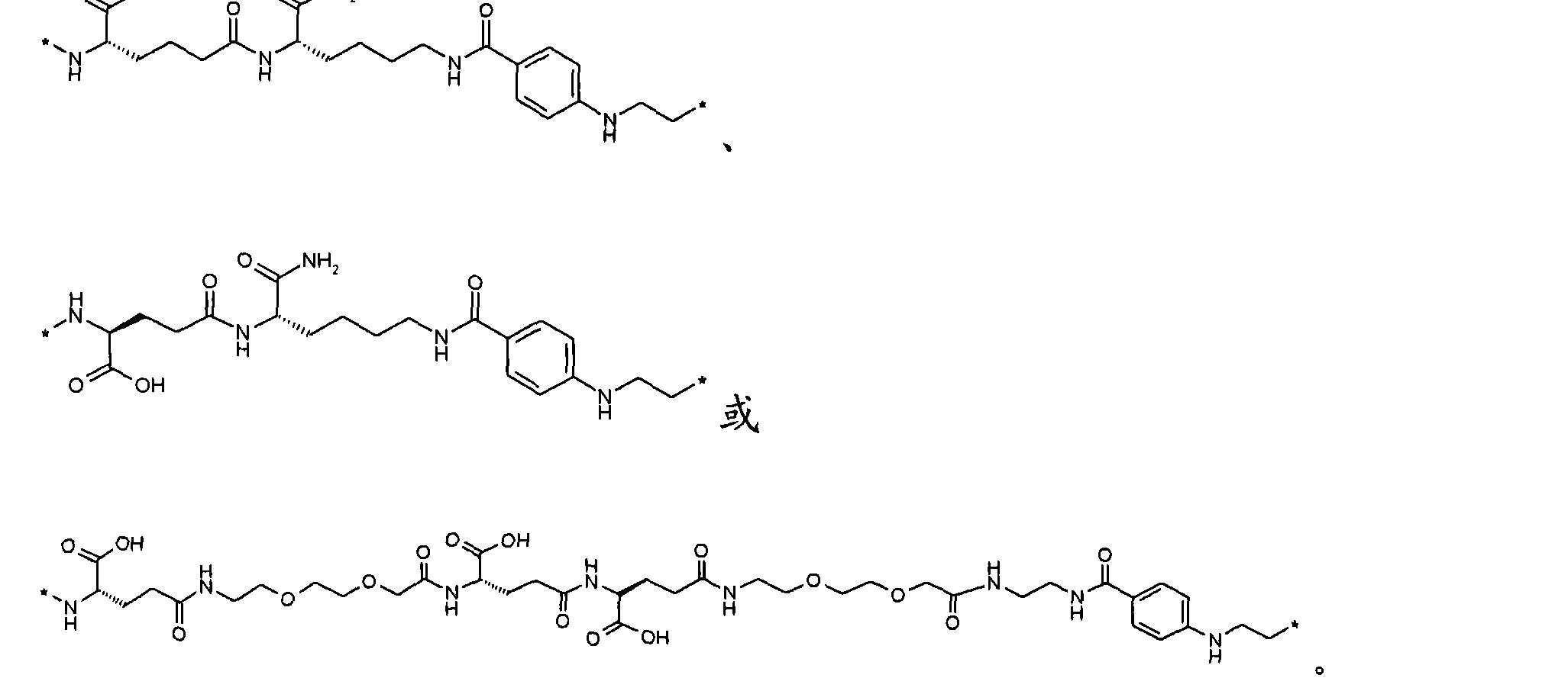 Figure CN102112157BD00281