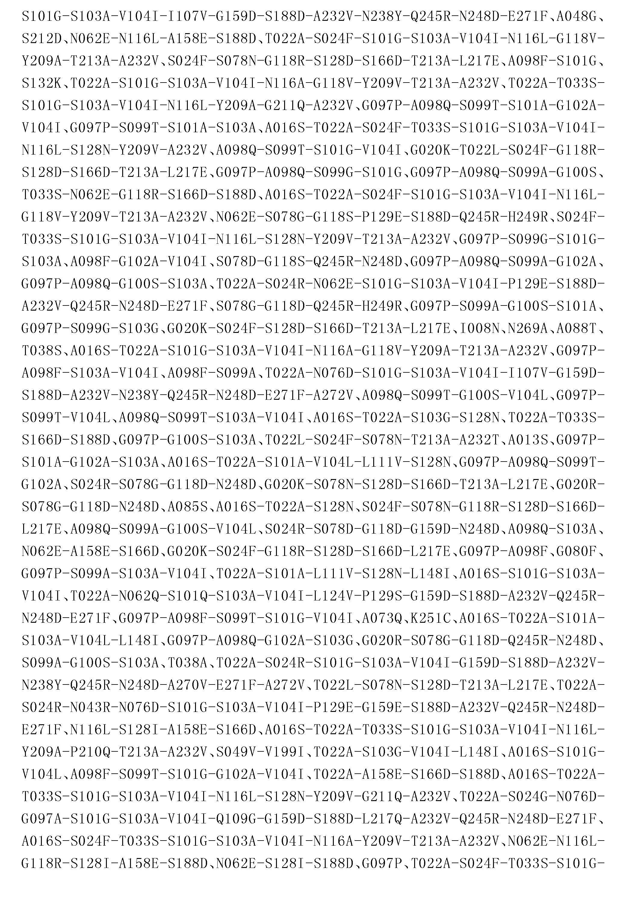 Figure CN103764823BD00911