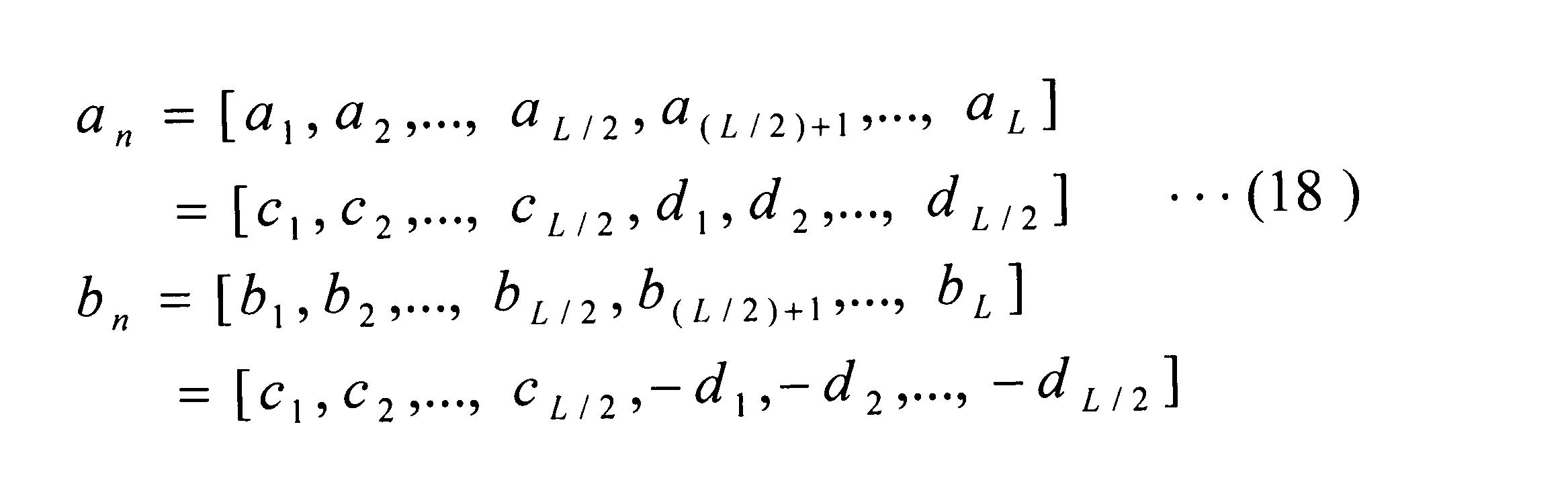 Figure JPOXMLDOC01-appb-M000018