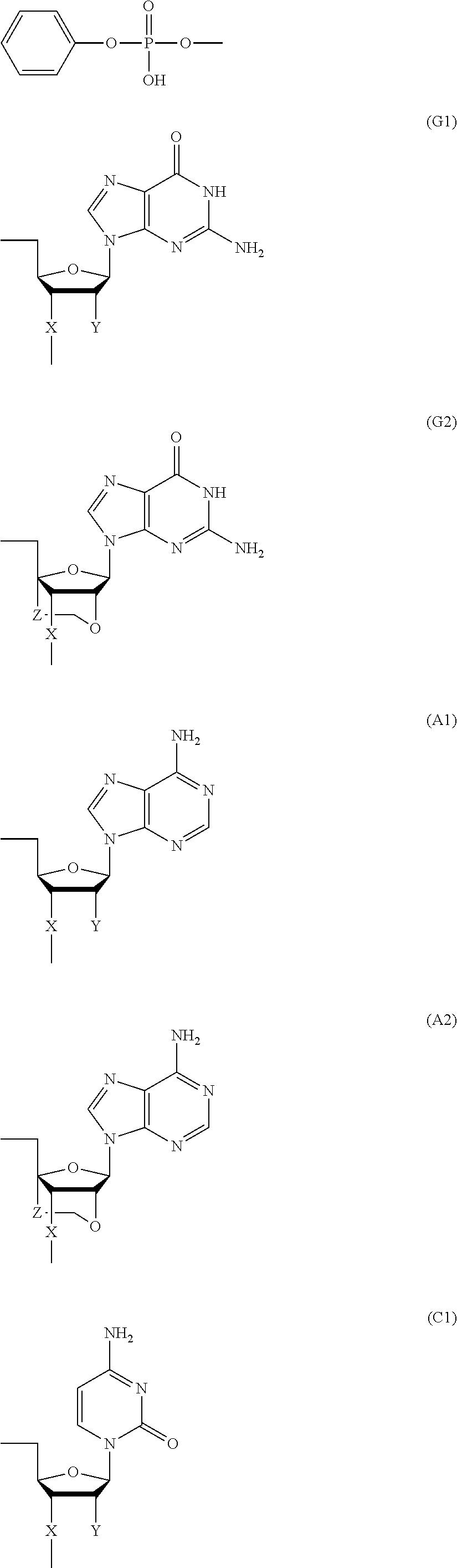 Figure US09243026-20160126-C00087