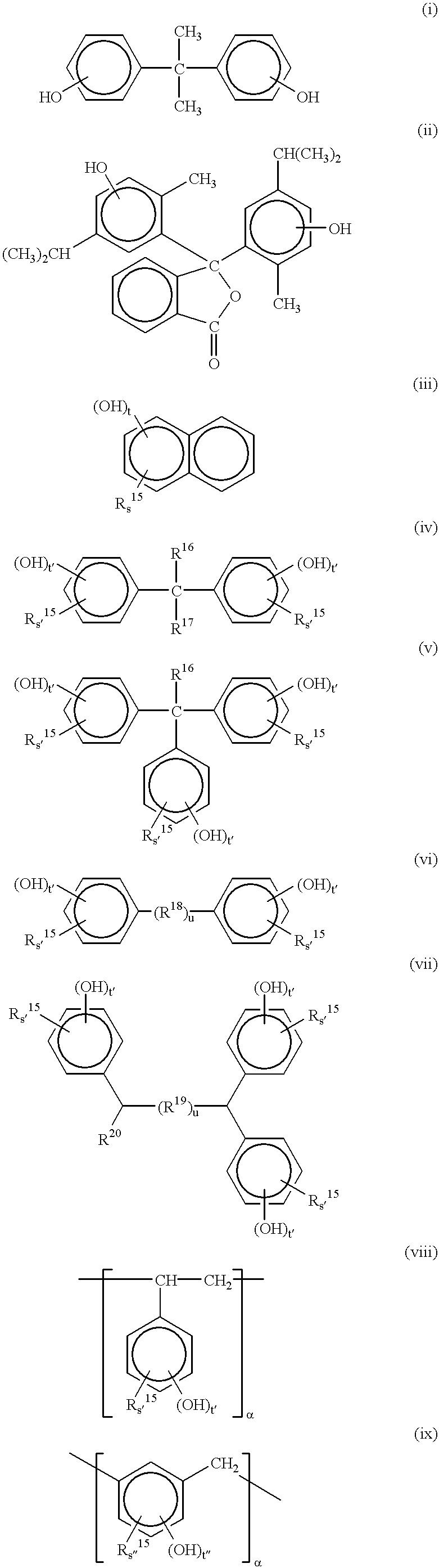 Figure US06309796-20011030-C00046