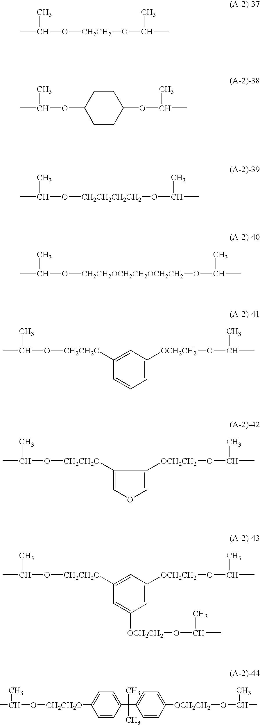 Figure US20080020289A1-20080124-C00018