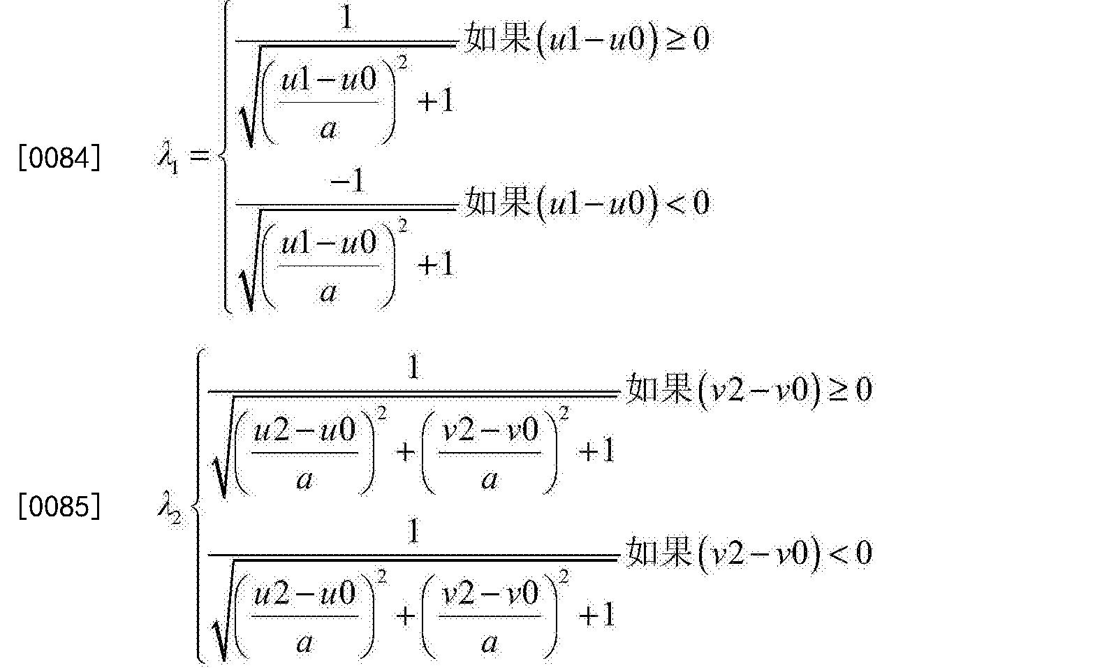 Figure CN104350524BD00152
