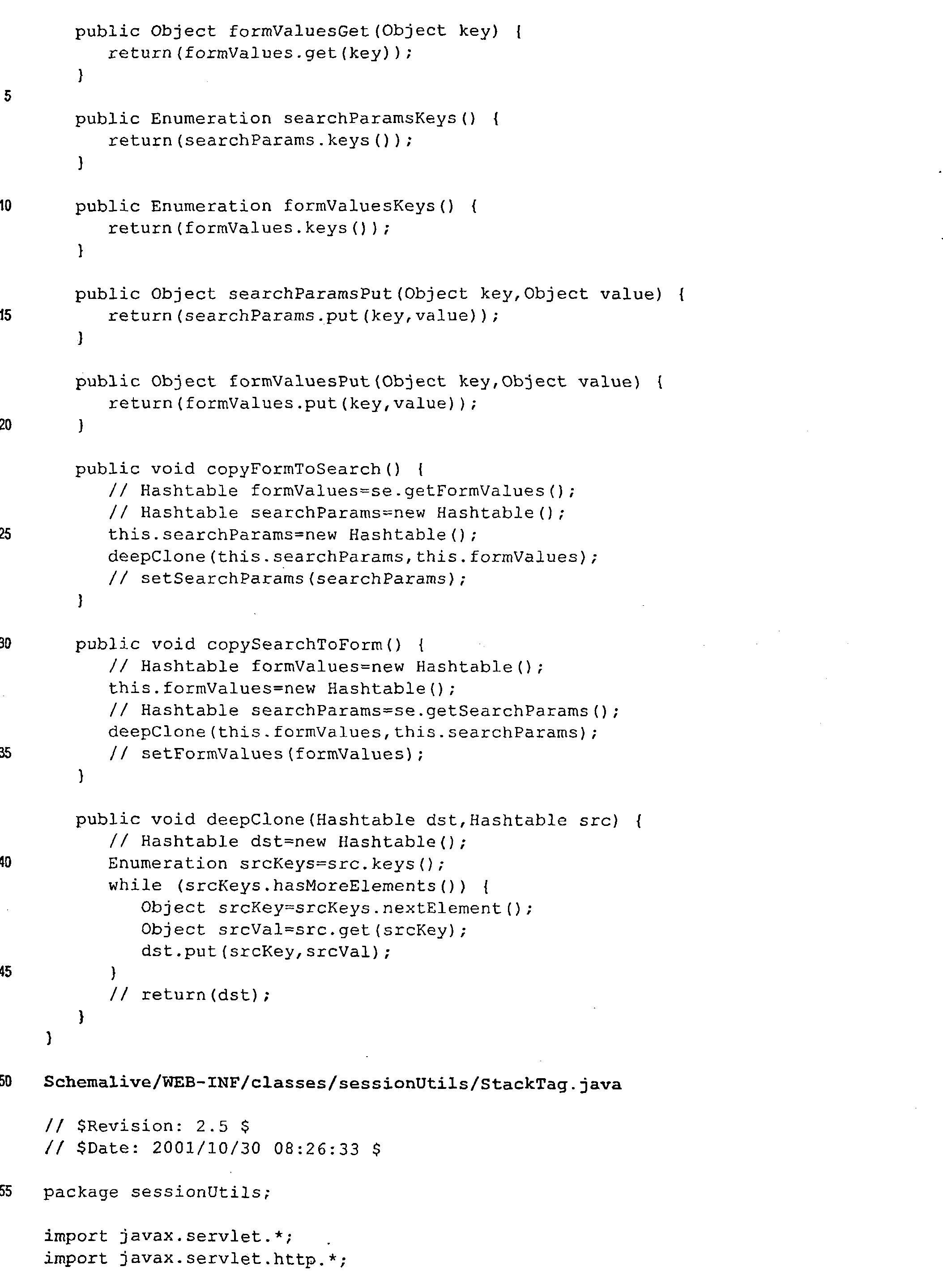 Figure US20040073565A1-20040415-P00148