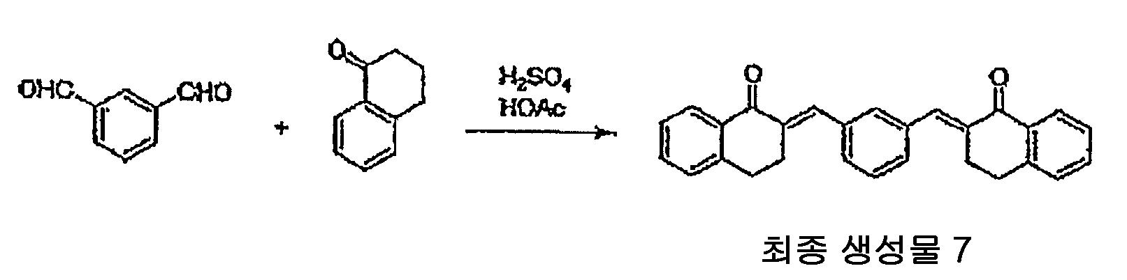 Figure 112010002231902-pat00102