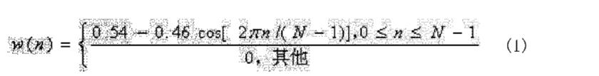 Figure CN102014278AD00071