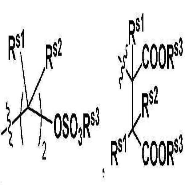 Figure 112014001971018-pct00052