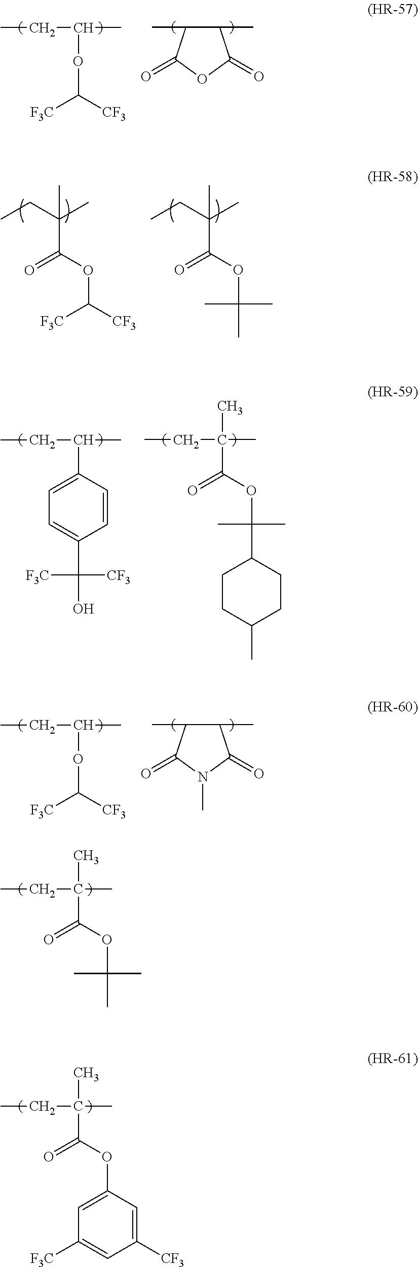 Figure US20110183258A1-20110728-C00123