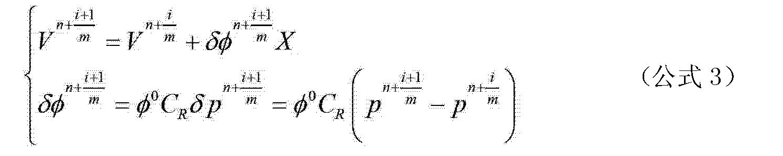 Figure CN103246820AD00126