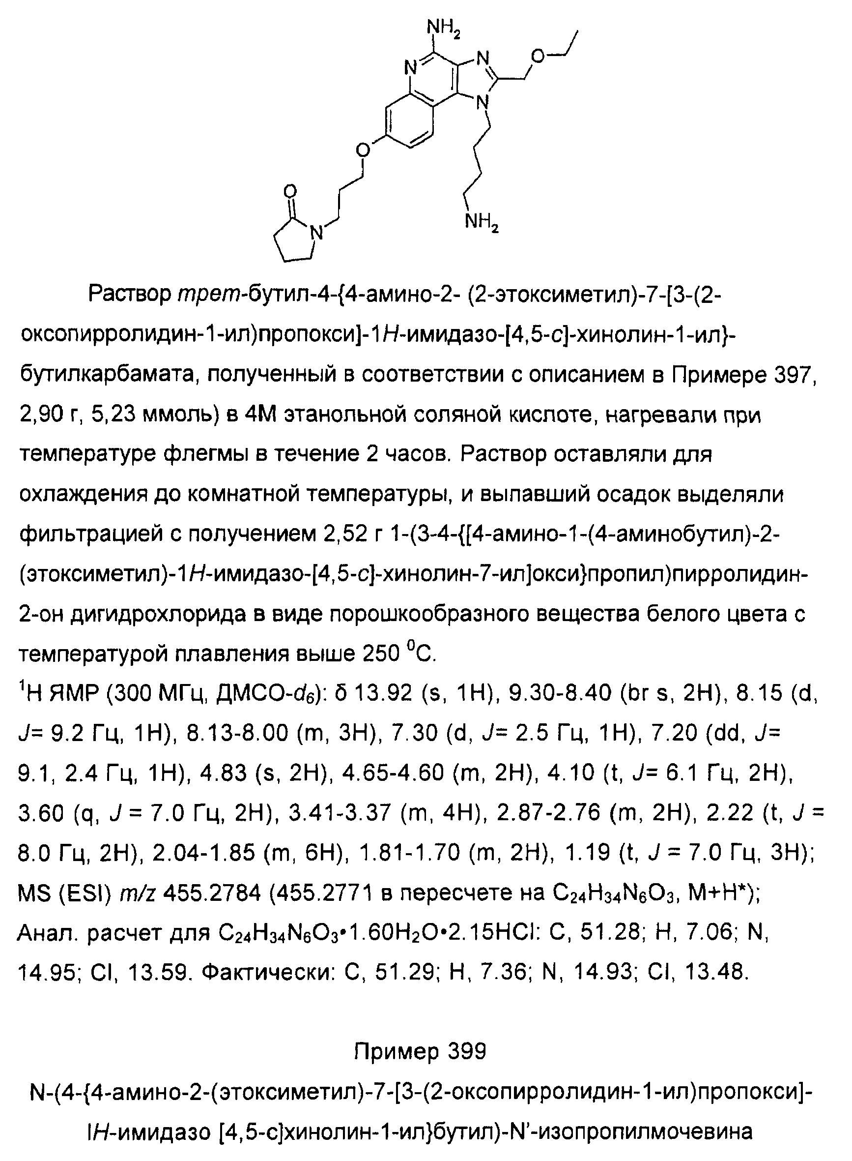 Figure 00000265
