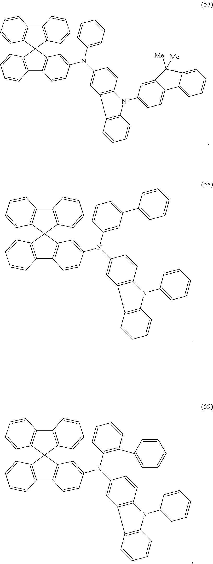 Figure US09548457-20170117-C00057
