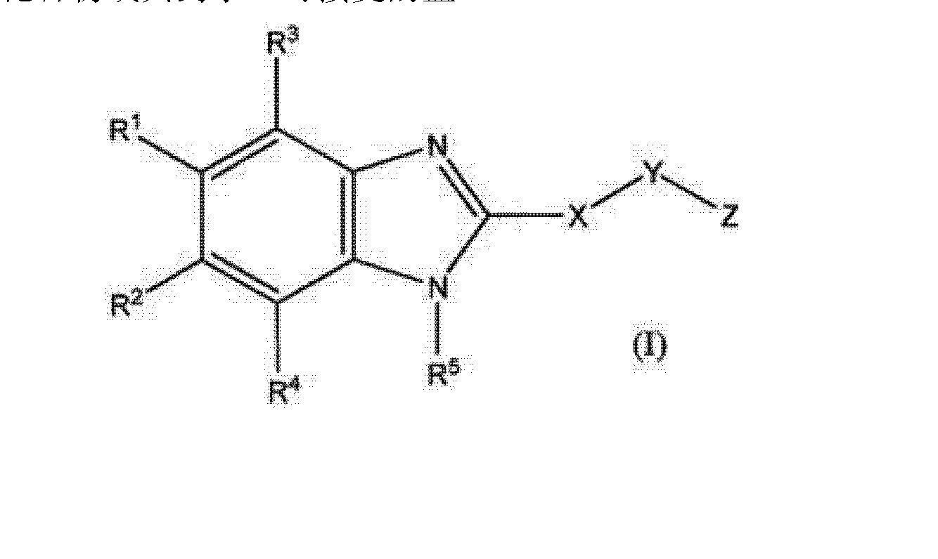 Figure CN102264228AC00021