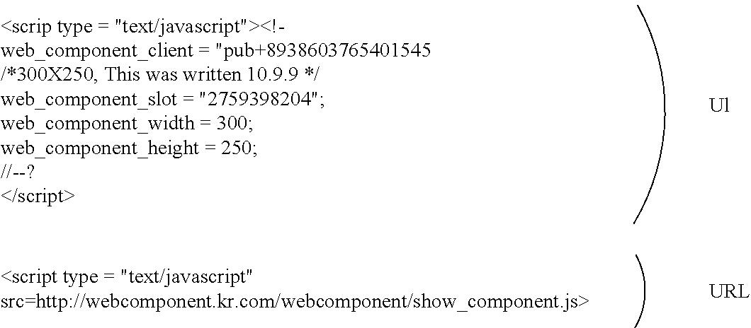 Figure US20120311527A1-20121206-C00001