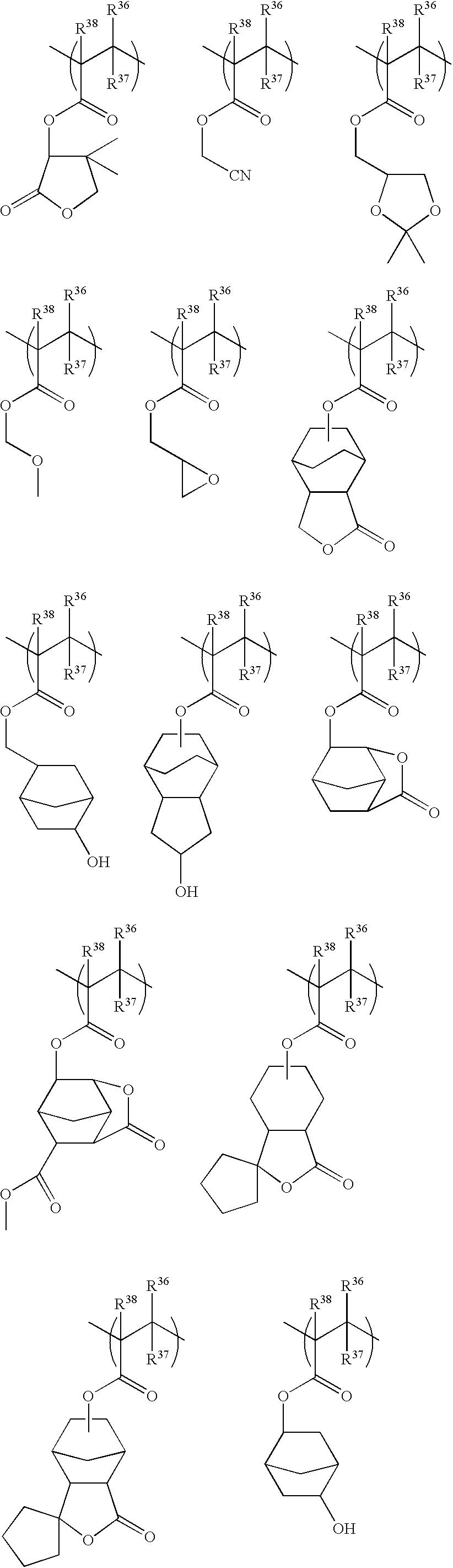 Figure US06864037-20050308-C00030