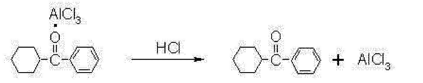 Figure CN102267887AD00043