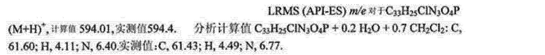 Figure CN102264228AD01192
