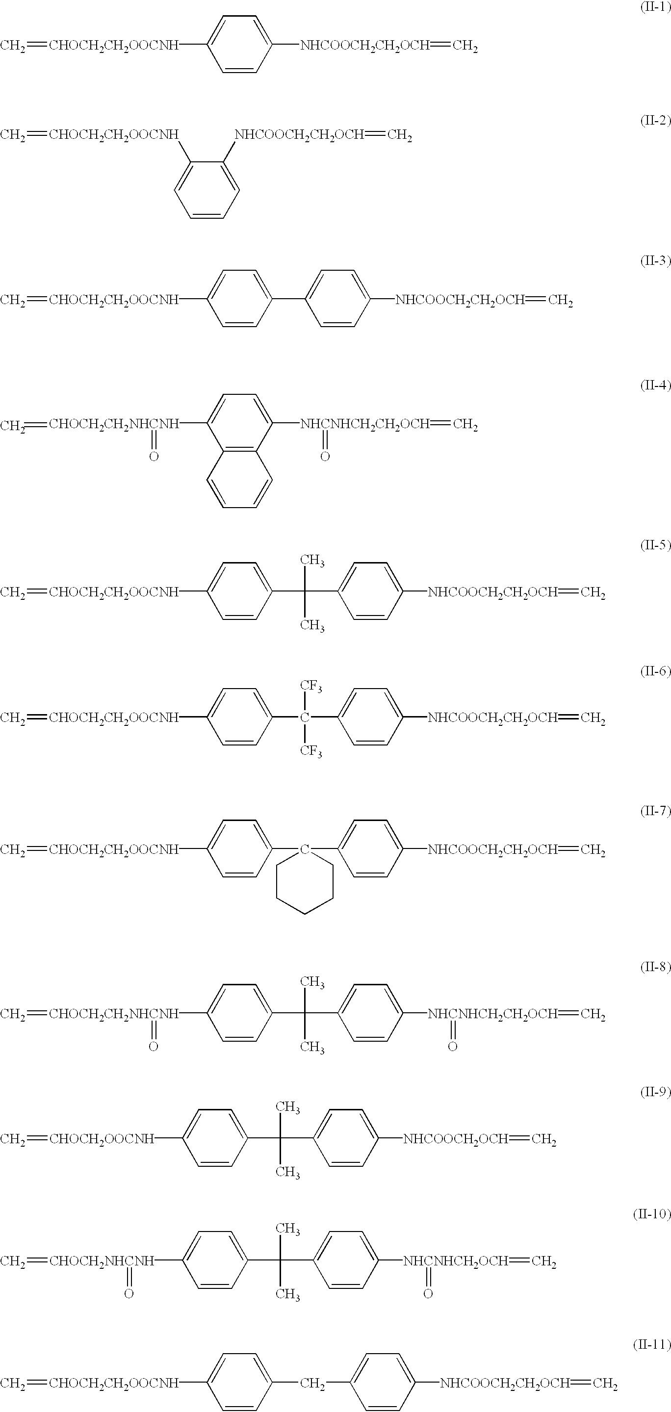 Figure US06455223-20020924-C00025