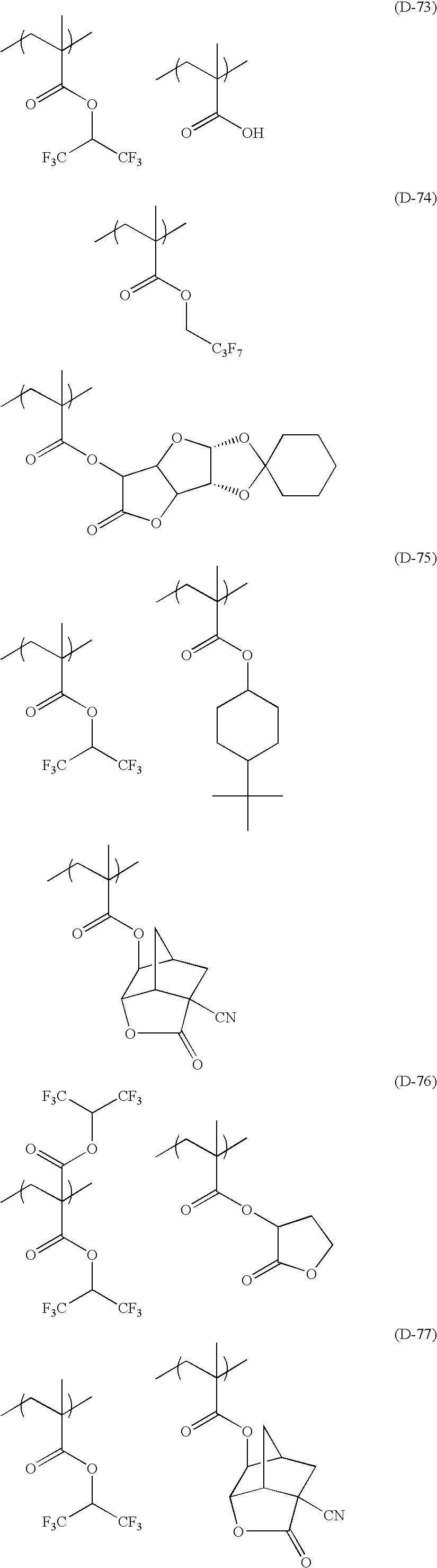 Figure US08017298-20110913-C00097