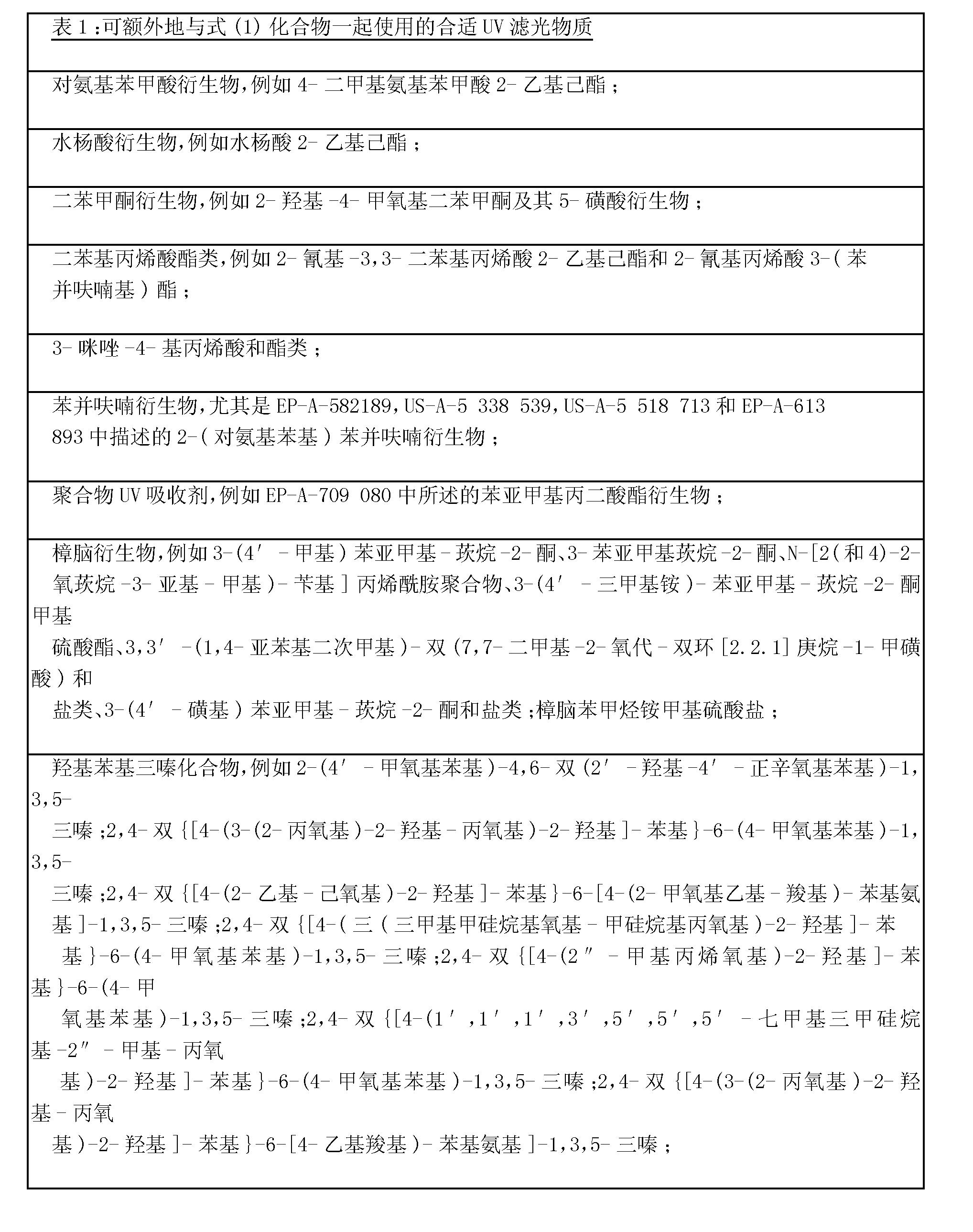 Figure CN101277674BD00351
