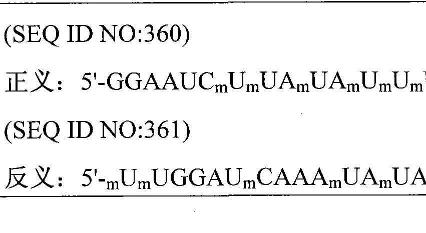 Figure CN102231979AD01071