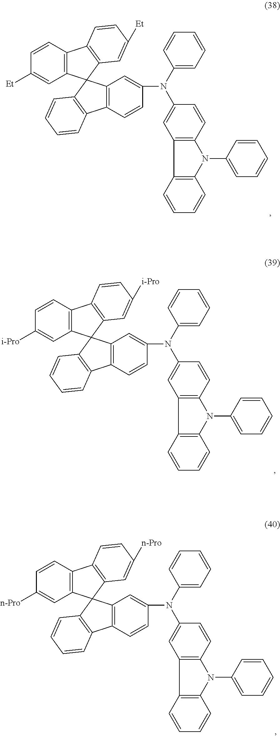 Figure US09548457-20170117-C00051