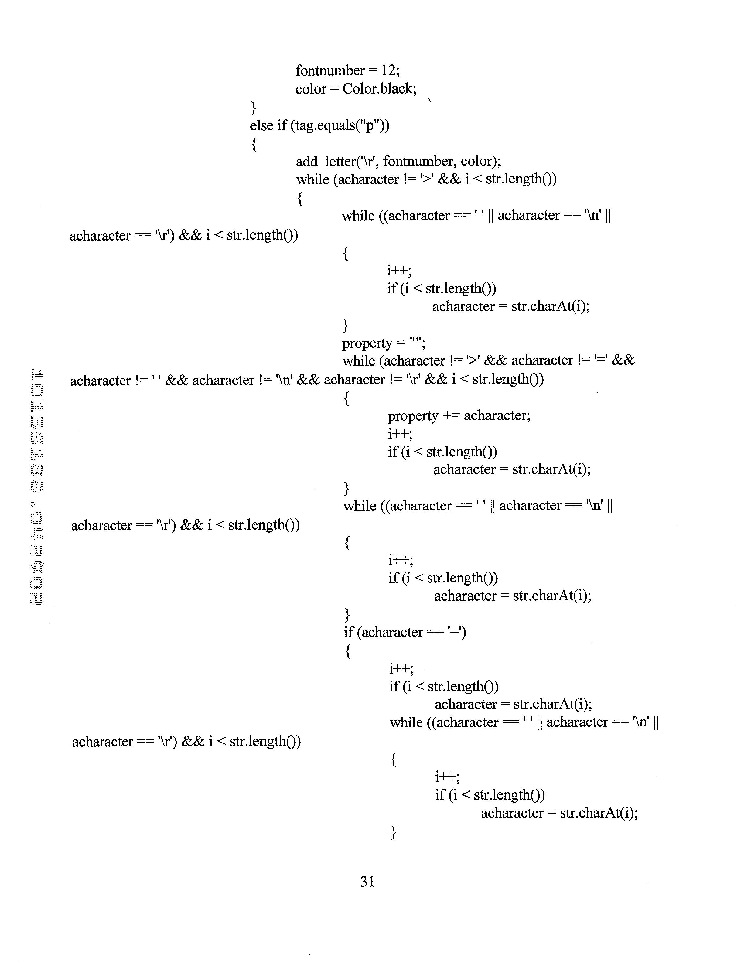 Figure US20030037253A1-20030220-P00054