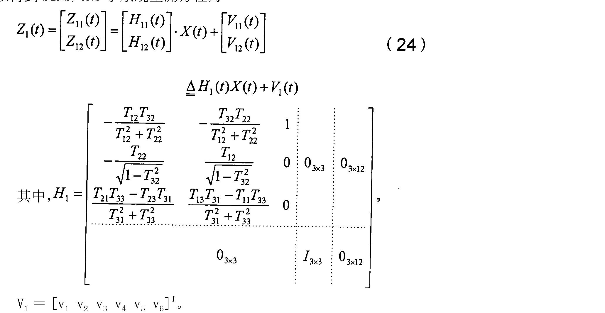 Figure CN101270993BD00172
