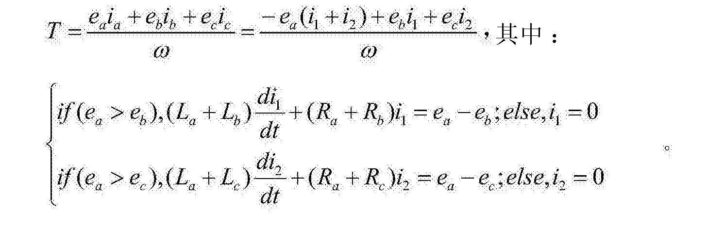 Figure CN105720865AC00042