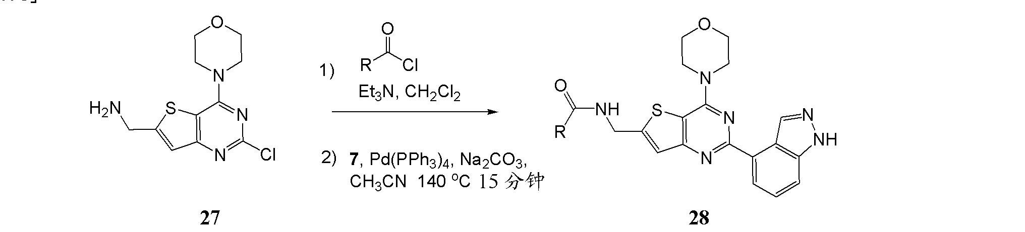 Figure CN102369011AD00742