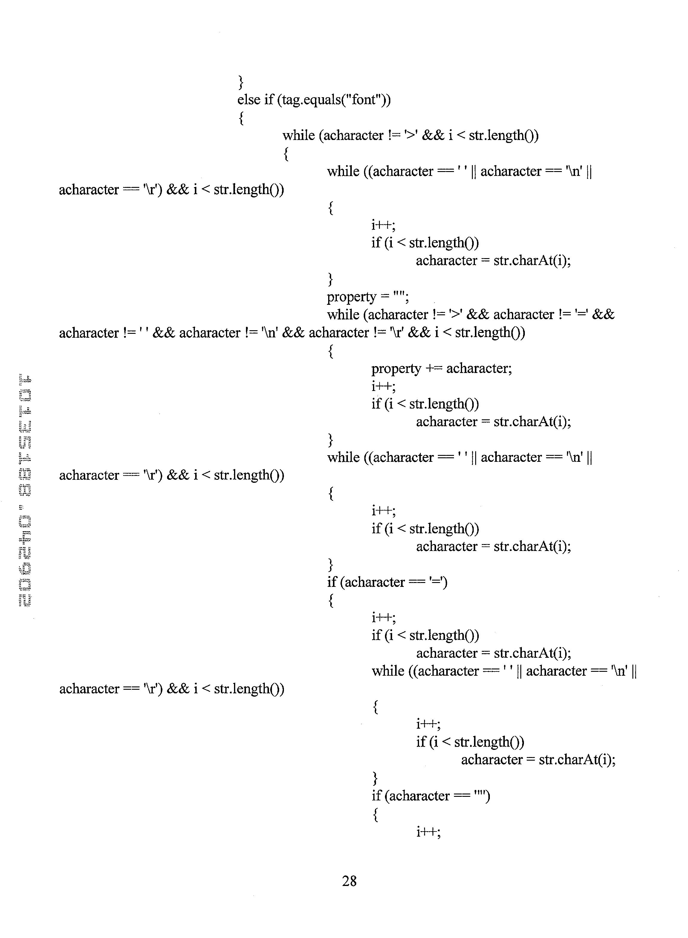 Figure US20030037253A1-20030220-P00051