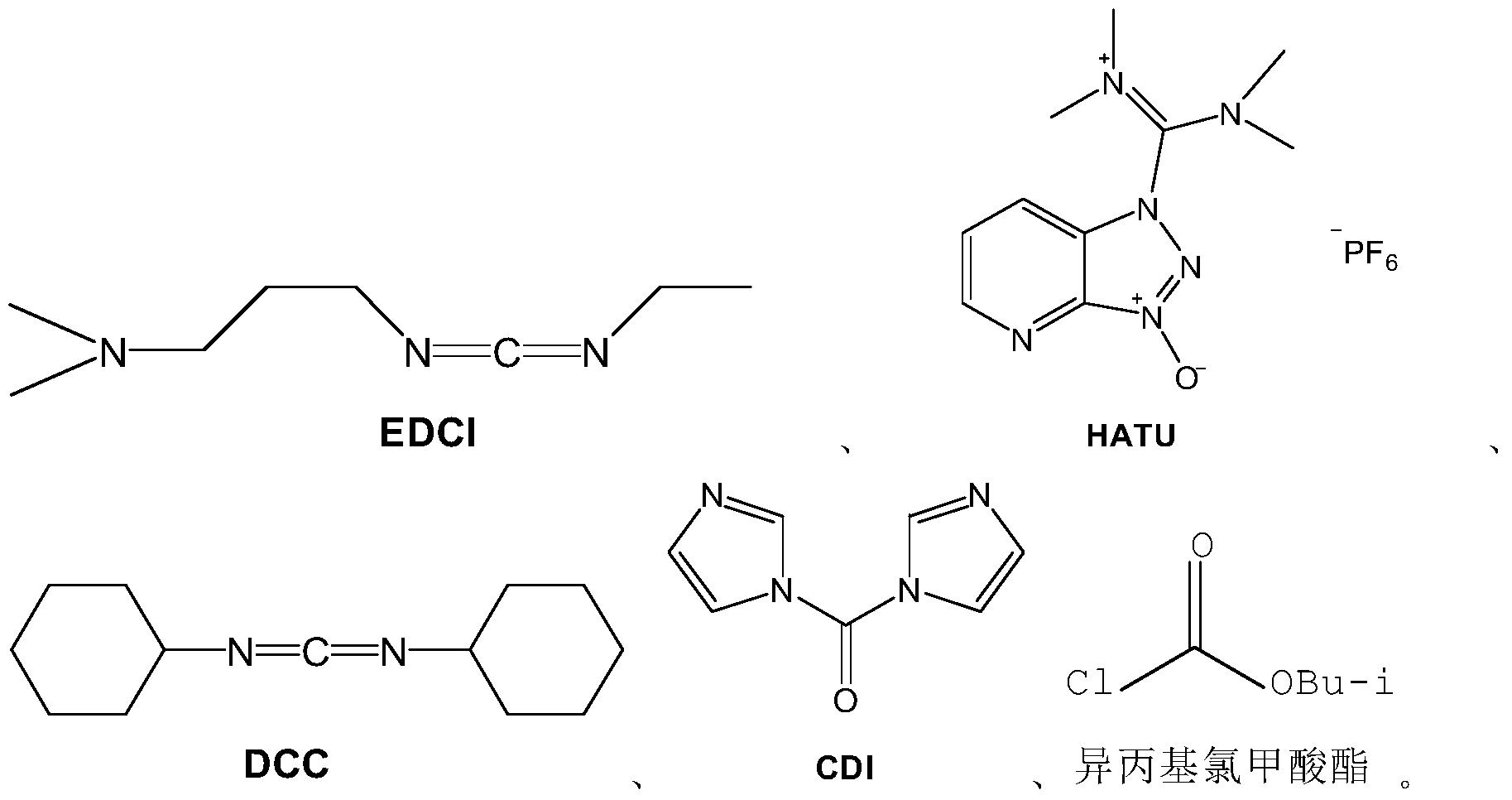 Figure PCTCN2017084604-appb-000039