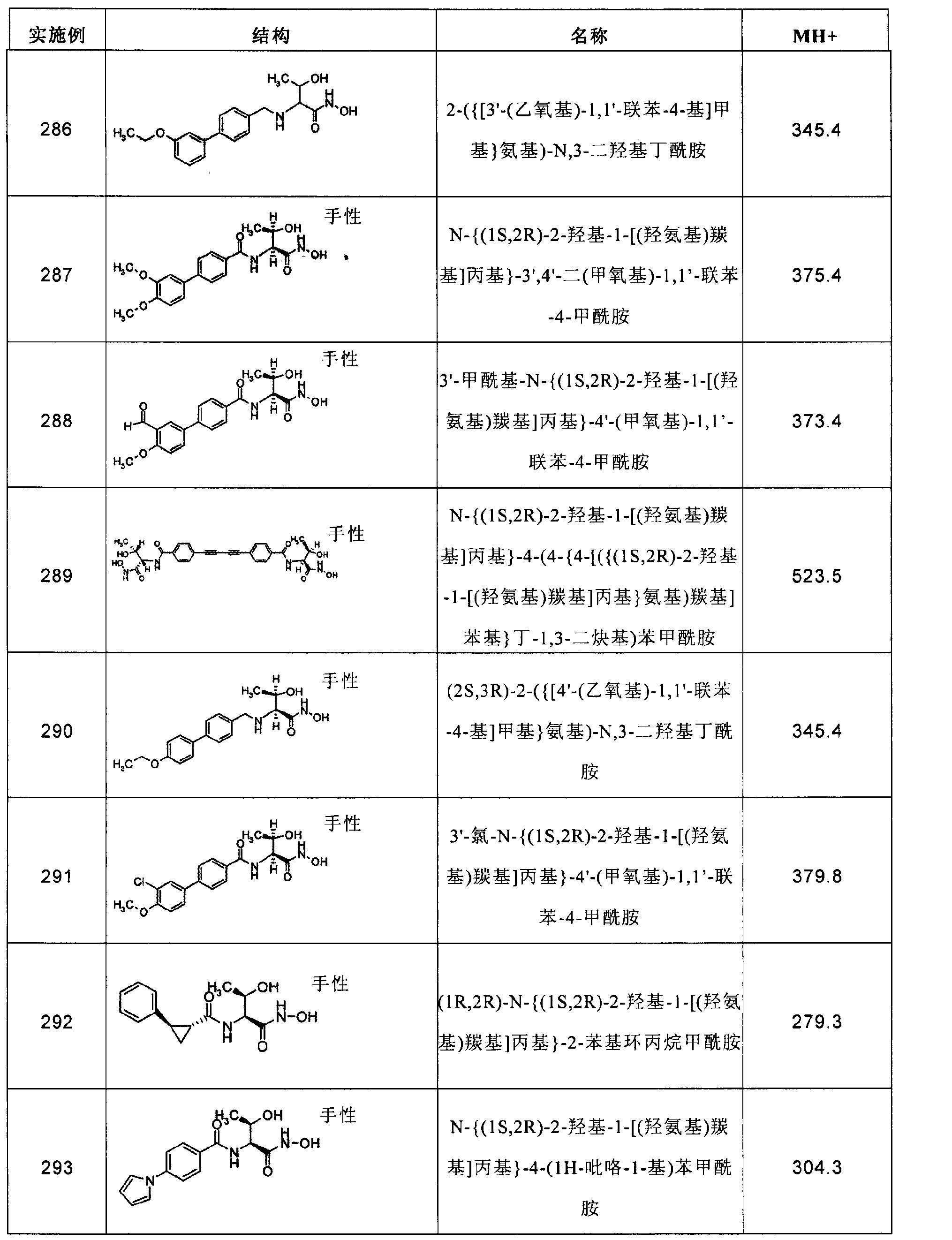 Figure CN102267924AD01551