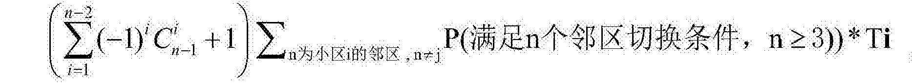 Figure CN104219707BC00023
