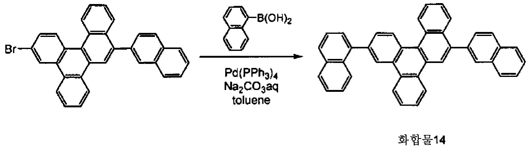 Figure 112010031772612-pct00064